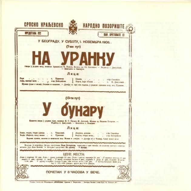 stanislav-binicki-katalog-1973-07
