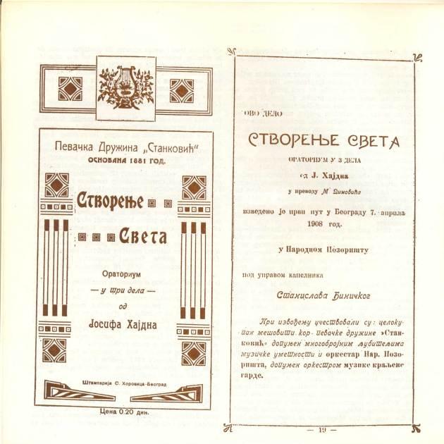 stanislav-binicki-katalog-1973-13