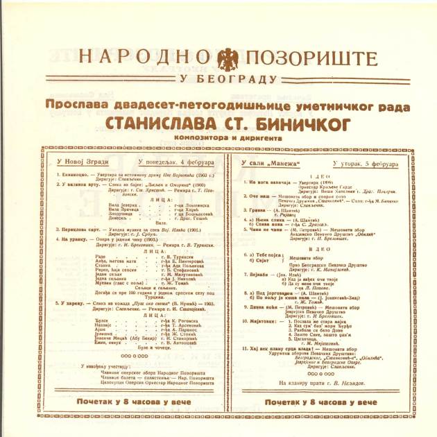 stanislav-binicki-katalog-1973-201