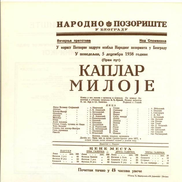 stanislav-binicki-katalog-1973-211