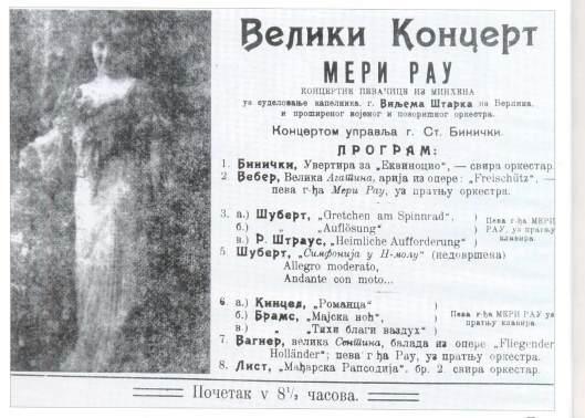 Koncert Meri Rau u Beogradu 1907 (Binicki) plakat