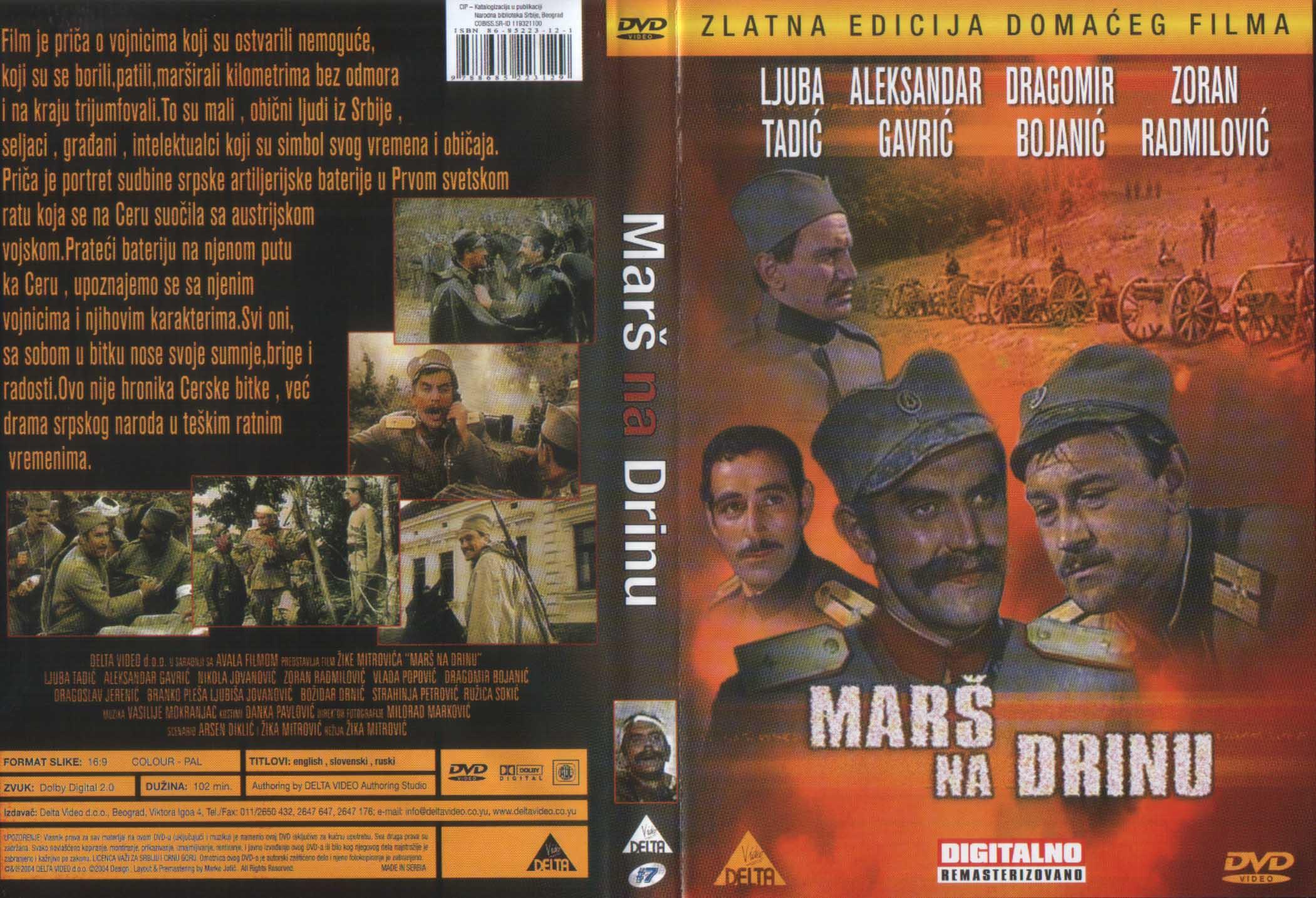 Ljuba Tadic Mars-na-drinu-filmski-omot