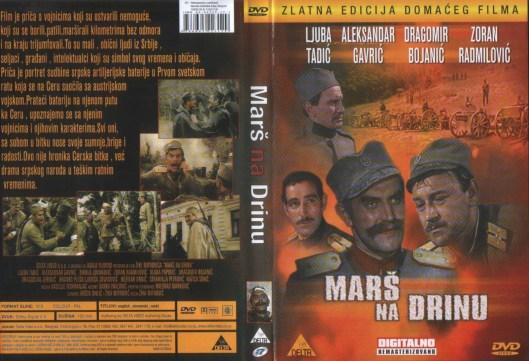 MARS NA DRINU filmski omot