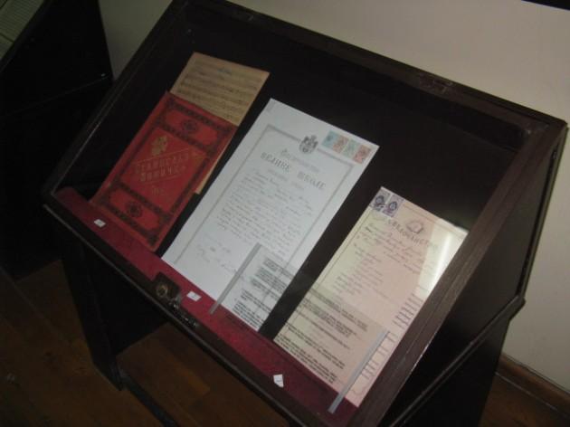 Muzej BINICKOG postavka 2