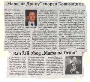 MarsNaDrinuNjuJork3