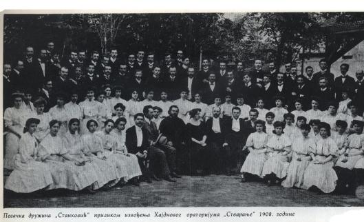 S Binicki i hor Stankovic izvode Hajdnovo Stvaranje 1908