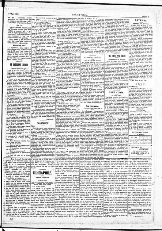 S BINICKI POLITIKA 1908 br. 1656, str. 3