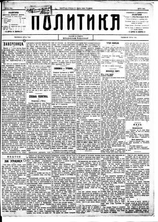 S BINICKI POLITIKA br. 842 1906 str 1 17 maj