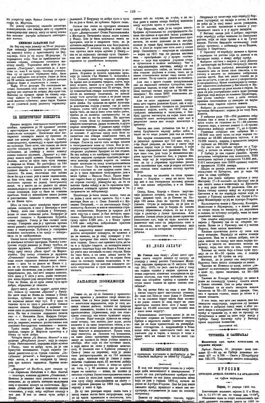 S BINICKI srpske novine 1895.