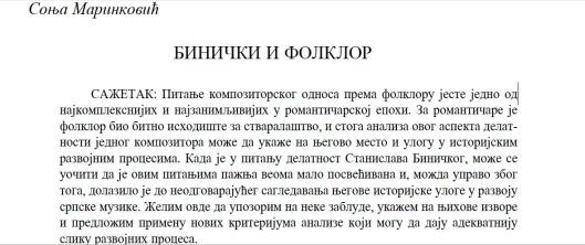 SONJA MARINKOVIC Binicki i folklor