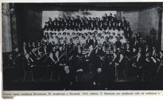 Stanislav Binicki Izvodi Betovenovu IX simfoniju Beograd 5 aprila 1910