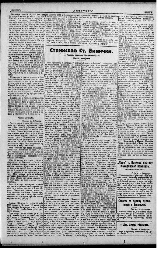 Miloje Milojević, povodom 25, godišnjice Biničkog, Politika, 3. 2. 1924, br 5668