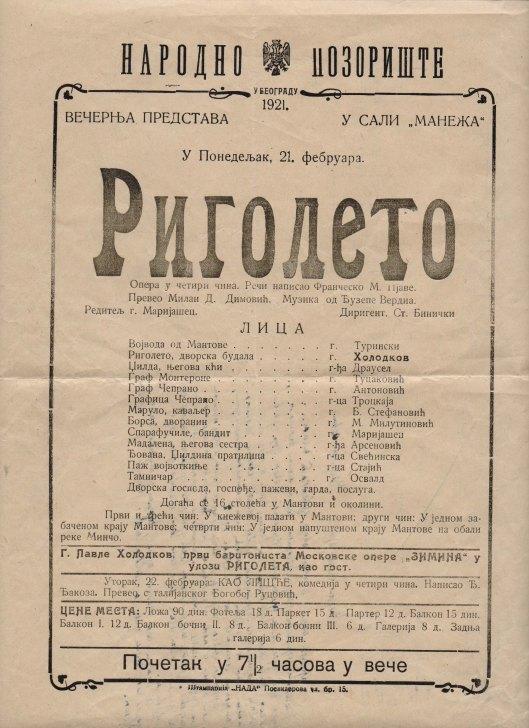 Plakat RIGOLETA iz 1921 feb 21 (S Binicki dirigent) a