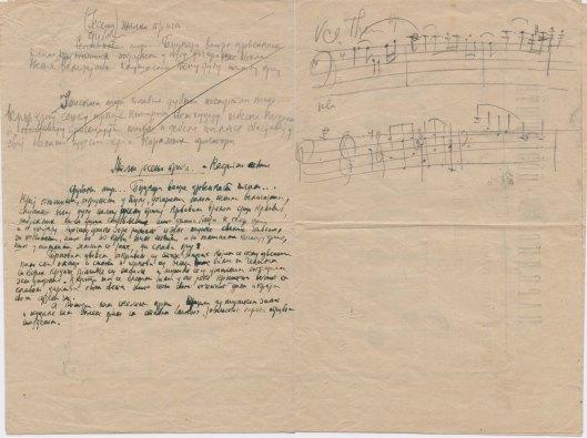 Plakat RIGOLETA iz 1921 feb 21 (S Binicki dirigent) b