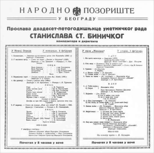 StanislavBinicki-Proslava25-erada