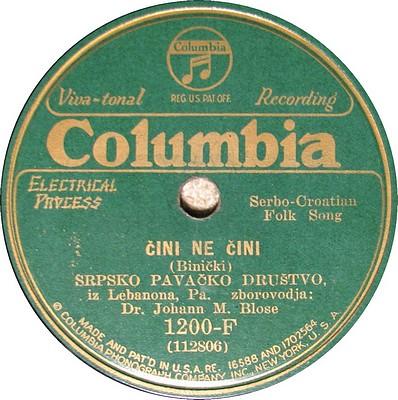 Srpsko pevacko drustvo CINI-NE-CINI_-_COLUMBIA_1200-F-cr