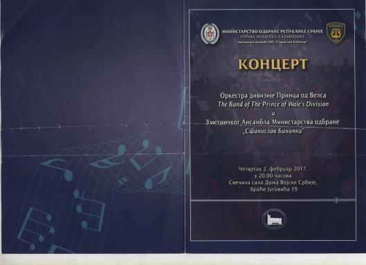 ork-bnicki-i-ork-divizije-princa-ood-velsa-bgd-2017-1